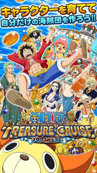 ONE PIECE トレジャークルーズ01