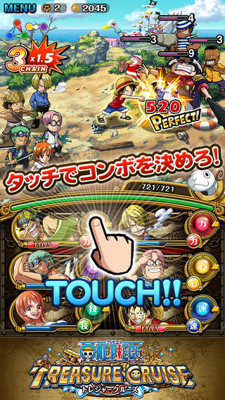 ONE PIECE トレジャークルーズ02