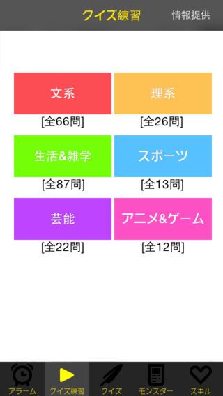 database_2