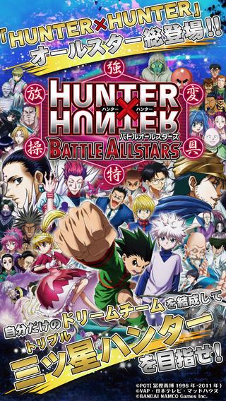 hunter2bas_1