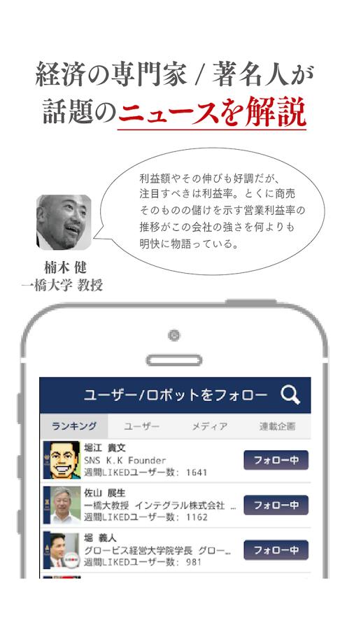 NewsPicks03